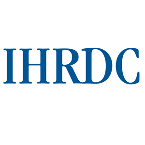Logo of IHRDC