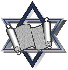 Logo of Ahavas Torah Center