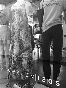 Logo of Showroom1205