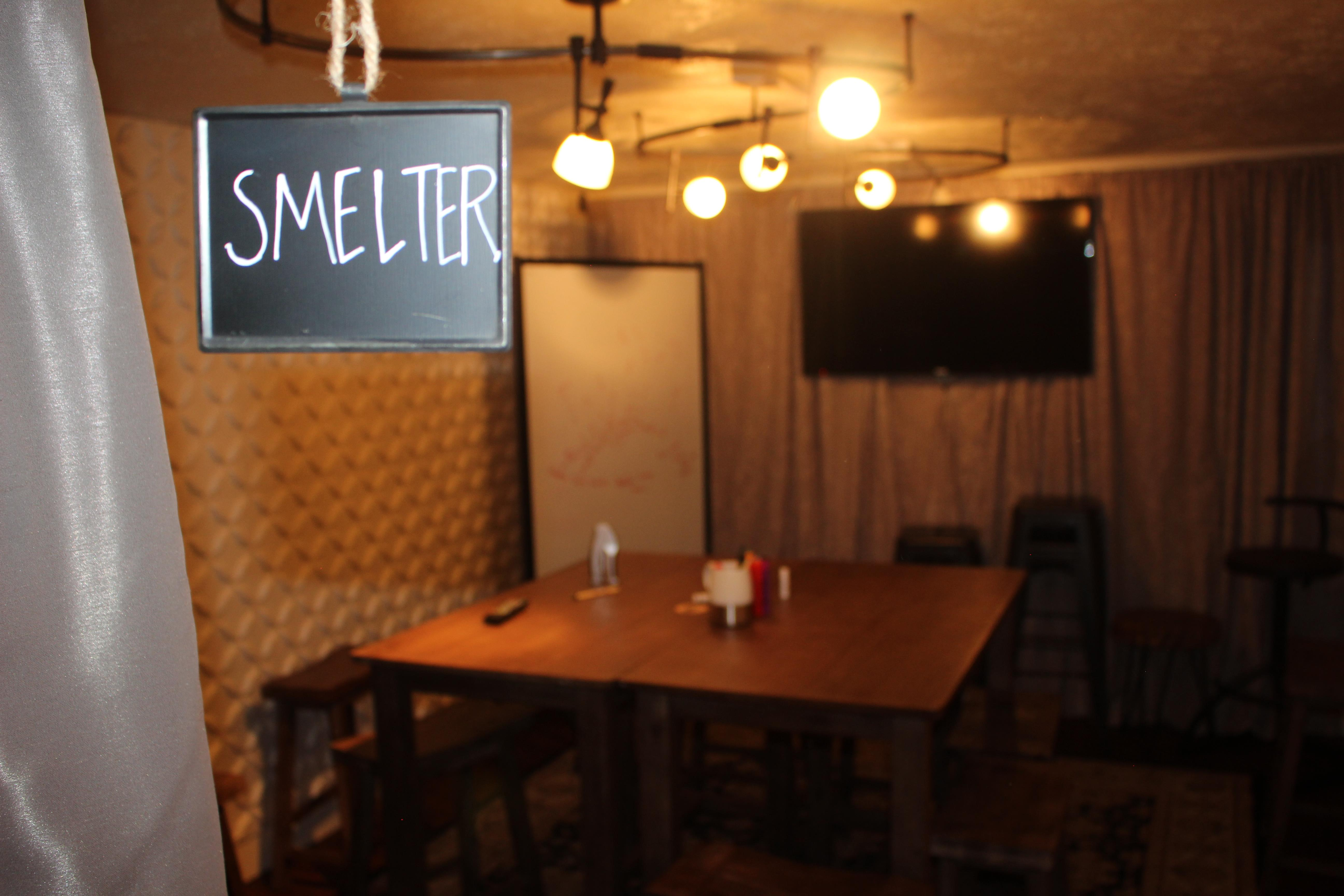 R Space Coworking - Smelter
