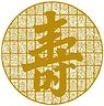 Logo of Functional Medicine LA