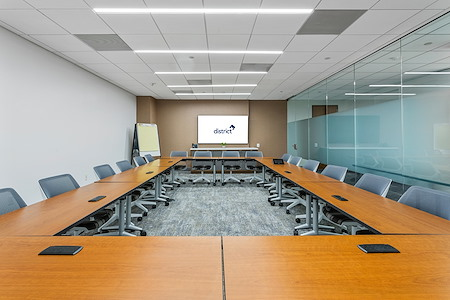 District Offices Ronald Reagan Building and ITC - The Pennsylvania Boardroom