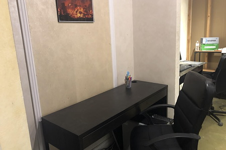Fonco Studios - Fonco Studios No Computer